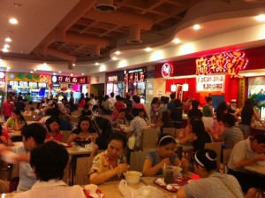 Flushing food court